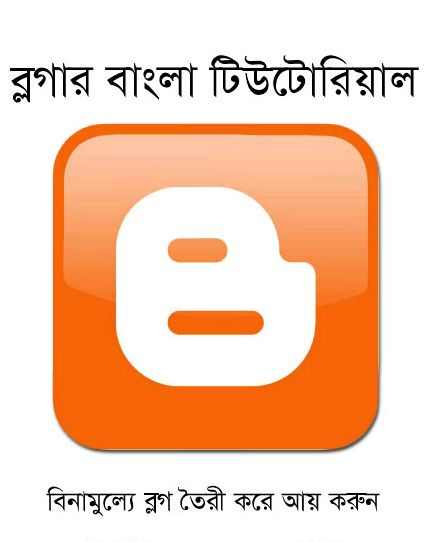 Wordpress Bangla Tutorial Pdf Free Download