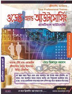 Html5 Bangla Pdf Book