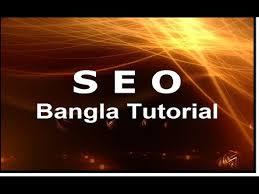 Ebook html tutorial bangla